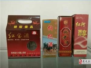 原云南省���I建水�h水��山酒�S�l展�v史