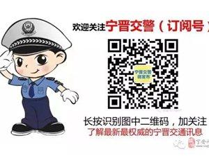 宁晋县城区最新公交路线!速扩散周知!