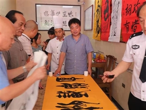 翰墨飘香庆建国70周年书画艺术巡展走进合阳