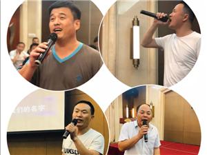 【不忘初心,红心永向党】嘉兴山东商会举行八一联谊活动
