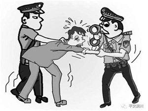 作案8起!亚博体育yabo88在线一男子流窜入室盗窃,还涉及到息县,固始,光山....