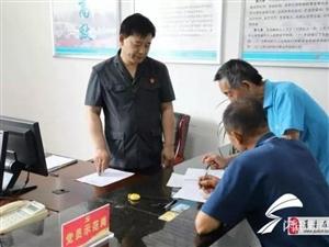 """日照一""""老赖""""因嫌拘留所太热,主动要求偿还欠的工?#22763;睿?</a"""
