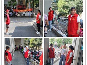 天恒彩票注册携手公益为浙江省体育舞蹈等级考试保驾护航