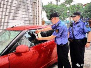 2019年8月25日起,县综合行政执法局将对有些场所违法停车行为正式实施查处