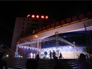 """潢川县举办""""庆八一暨首届最美军人军属表彰颁奖典礼""""活动"""
