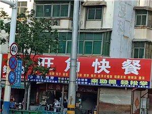 原百盛路�|,旺角姜寨羊肉��因店面升�,�F已搬�w百盛�|南角,金�z利超市�|