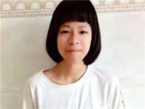 扩散!化州14岁女孩已经失踪三天!父母很着急