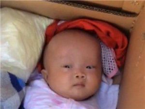 可怜!化州这里惊现弃婴,是谁那么狠心?求转发寻找婴儿父母!