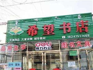 """""""出彩小�W生10天打卡,希望��店助力活�印钡谝黄�"""