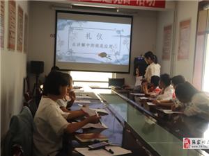 张家川县博物馆第二届小小讲解员全面完成专题讲解培训
