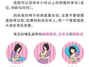 助力父母,成功母乳喂养