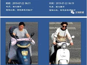 高清无码!桐城最新一批交通违法被曝光!