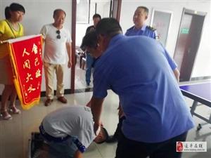 澳门金沙网址站救人英雄刘戈再次伸出援手,河中救出溺水少年!