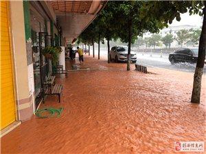 一下大雨成黄河