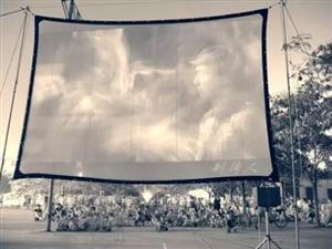 夏日里的一缕凉风!来中央帝景免费看电影,正在进行中...