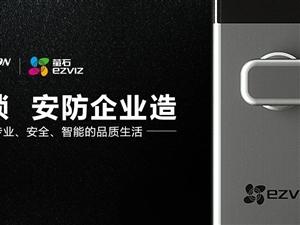 陕西益昌安防 DL15S互联网指纹密码锁低价优惠