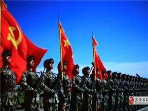 八一建军节,向军人致敬!