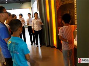 张家川县博物馆圆满完成第二届小小讲解员考核工作
