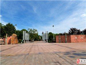 试镜,文化公园