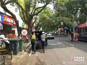 桐城市公安局组织义警参与创建文明城市交通秩序劝导活动