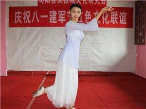 旬阳县太极城文化研究会庆祝八一建军节红色文化联谊活动