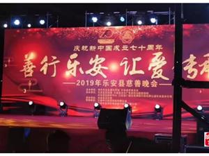 乐安四九广场昨晚上演了精彩一幕...