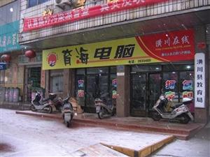 """""""深耕十五载,创新赢未来""""――潢川在线发展大事记!"""