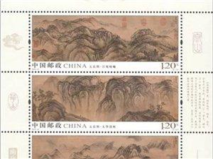 中国邮政定于2019年8月3日发行《五岳图》特种邮票1套5枚小全张1枚