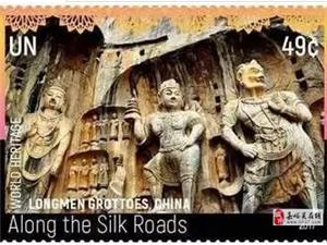 联合国邮政将于8月3日发行《丝绸之路》邮票