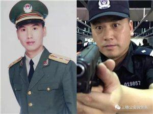 �人VS警察,��你�J�R不一�拥娜�穗警察小哥哥!