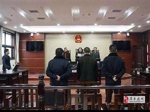 萍乡一业务员胆子不小挪用货款33万元成阶下囚