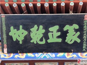 """瓠山才子说文解字:再论""""彖正乾坤""""之""""彖"""""""