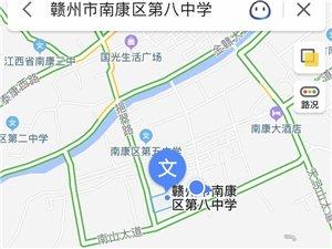 位于巧湘�N附近招租了,旺�,房屋(2室1�d1�N1�l,3室1�d1�N1�l)
