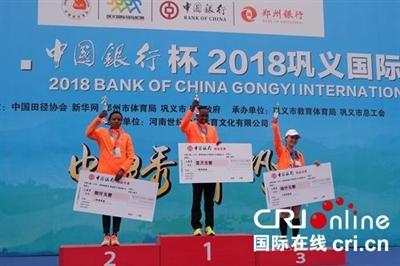 来了,2019巩义国际马拉松确定于9月22日开跑!