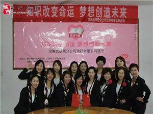 """那一年我们去了旬阳县蜀河镇沙沟小学的""""玫好书屋"""""""