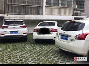 澳门金沙网址站御景名城小区,经常有车堵着别人家的车库门停车咋解决?