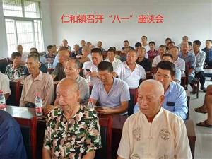 潢川县积极开展八一走访慰问活动