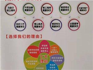 亚博yaboPG电子市2019年河南工业大学成人高考函授站