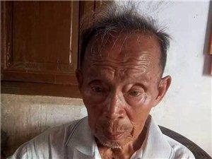 """[寻找潮汕村名""""绍村""""]江西寻乌县84岁王天来爷爷寻根"""
