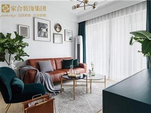 【家合�b�】100�O�p奢北�W3室2�d,精致而浪漫的�O致品味