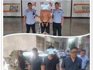 """西平�h人民法院定于7月29日至7月31日�_展""""夏日�L暴""""涉民生案件集中�绦谢��"""