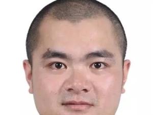 关于征集刘德友等人涉黑涉恶违法犯罪线索的通告