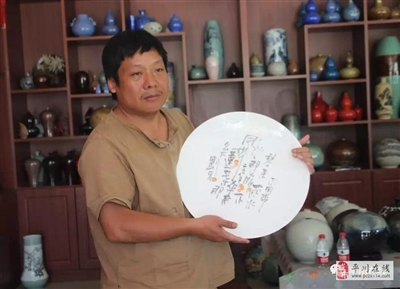 诗情瓷韵陶都行――全国著名诗人刘年、张二棍来平川参加采风交流活动