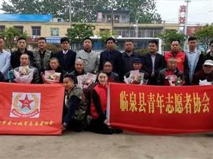 送清凉,韦寨镇志愿者慰问乡村环卫工