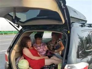滑县老乡注意:暑假外出多车超员被查!