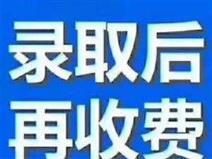 2019年许昌学院成人高考招生简章
