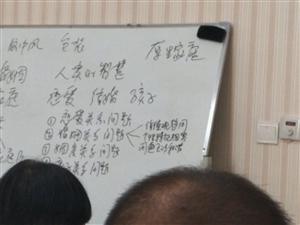 特大喜讯:特邀国内著名婚姻家庭咨询师袁方老师公益讲座