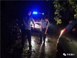 点赞!潢川县公安局民警不畏风雨,救助被困车辆及多名群众...