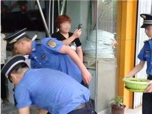 富平一女子朋友圈发图辱骂综合执法人员被处罚