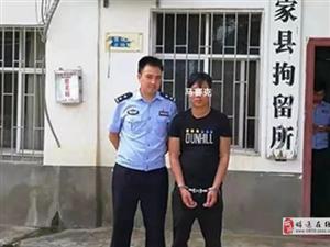 醉酒�[事、�e�缶�情、辱�R110接警�T,巧家�@男子被行政拘留9日
